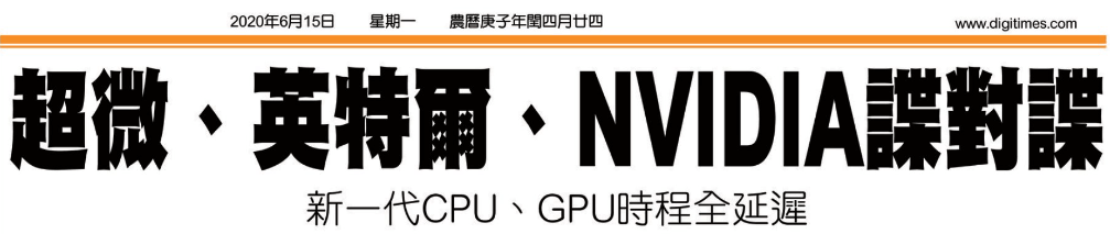 AMD may delay Ryzen 4000 desktop CPU launches, rumor reveals - AMD belies rumor that the launch of the Ryzen 4000 series would be delayed until 2021