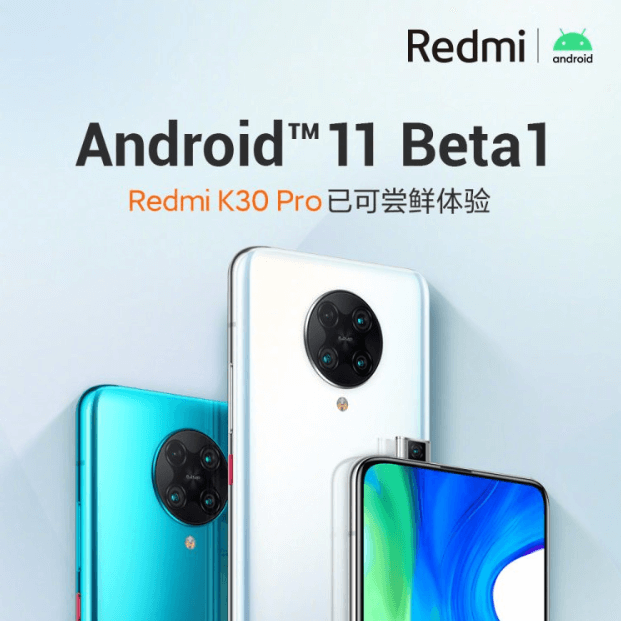 Android 11 Beta arrives on Redmi K30 Pro and Poco F2 Pro