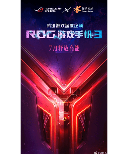 Asus RoG Phone III will be released in July