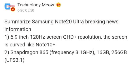 Galaxy Note 20 Ultra has a complete list of specifications published on the web [Rumor]