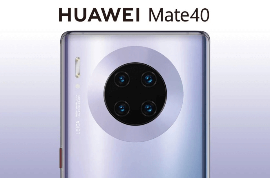 New rumors indicate that Huawei Mate 40 may be launched with 108MP camera