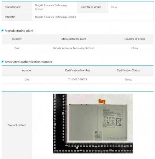 Samsung Galaxy Tab S7 may have up to 10000mAh battery
