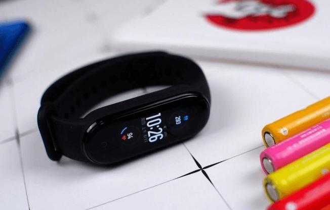 Xiaomi Mi Band 5 Smartband Launches- What Has Changed to Mi Band 4 - Xiaomi Mi Band 5